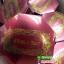 ขายสบู่ออร่ามี Aurame Astaxanthin whitening soap thumbnail 10