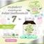 กลูต้าไวท์ วิตามิน Gluta vite's Vitamin thumbnail 3