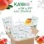 Kaybee Perfect Plus+ เคบีเพอร์เฟค พลัส (แบบซอง) thumbnail 4