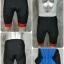 กางเกงปั่นจักรยานขาสั้น NPDSPORT Anti-Slip (ปลายขา Laser Cutting) ปลายขาสีแดง: PS17012 thumbnail 1