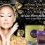 แป้งดอกทอง บีควอล่า BeQuaLa แป้งพัฟผสมคอลลาเจนผงไหม thumbnail 3