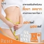 Resis รีซิส อาหารเสริมลดน้ำหนัก สำหรับคนดื้อยา (10 เม็ด) thumbnail 1