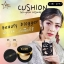 Chy cushion คุชชั่นโฮยอน (แบบตลับ) thumbnail 5