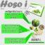 HOSO I Detox โฮโซอิ-ดีท็อกซ์ thumbnail 6