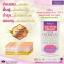 BellaCare เบลล่าแคร์ คอลลาเจนไตรเปปไทด์ Vitamin C Q10 สเต็มเซลล์แอปเปิ้ล thumbnail 2