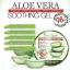 Aloe Vera Soothing Gel เจลว่านหางจระเข้ 98% thumbnail 1