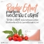 Zodiva Gluta โซดิว่ากลูต้า อาหารเสริมผิวขาว thumbnail 9
