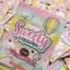 SweetyCapsules by Mayziio สวีตตี้แคปซูล เมซิโอ (แบบซอง 10 เม็ด) thumbnail 3