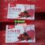 ขายVerena L-Gluta BB เวอรีน่าแอลกลูต้าบีบี thumbnail 6