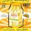 ดีท๊อกนมกล้วย อาบีน่า Banana Detox Arbina thumbnail 2