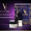 V2 Serum1 Premium Black Pearl +ครีม Estrella Premium Gold thumbnail 2