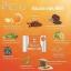 Resis รีซิส อาหารเสริมลดน้ำหนัก สำหรับคนดื้อยา (10 เม็ด) thumbnail 3