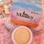 ครีมกันแดดน้ำนมข้าว by Money Rice milk sunscreen cream Spf 50 PA+++ thumbnail 1