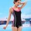 ชุดว่ายน้ำวันพีช แบบสปอร์ต ขาสั้น สีดำแถบขาว thumbnail 2