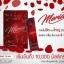 MZ Meria มินโซวมีเรีย อาหารเสิรมอกฟูรูฟิต ชนิดชง thumbnail 3