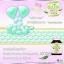 กลูต้าไวท์ วิตามิน Gluta vite's Vitamin thumbnail 5