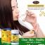 ขายAuswelllife Royal Jelly 2,180 mg. นมผึ้งเกรดพรีเมื่ยม thumbnail 8