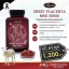 ขายAuswelllife Sheep Placenta MAX 50000mg รกแกะ ออสเวลล์ไลฟ์ thumbnail 6