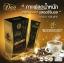 Dao Coffee กาแฟลดน้ำหนัก เกรด Gold (รสออริจินนอล) thumbnail 1
