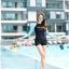 ชุดว่ายน้ำ ขาสั้น เสื้อแขนยาวแต่งแขนเสื้อ thumbnail 9