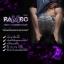 แรมโบ้ Rambo อาหารเสริมท่านชาย thumbnail 10