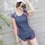 ชุดว่ายน้ำขาสั้น แขนสั้น สีเทา thumbnail 1