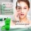 Aloe vera Cleansing by I'Aura คลีนซิ่ง thumbnail 4