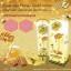 โลชั่นกันแดดน้ำผึ้งทองคำ ออร่าริช thumbnail 3