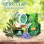 Herb Clay ครีมมาร์กโคลนสมุนไพรเฮิร์บ อินไซด์ thumbnail 3