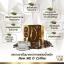 New ME D Coffee กาแฟนิวมี ดีคอฟฟี่ (กาแฟลดน้ำหนัก) thumbnail 6