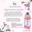 น้ำตบ Dora+ VL Verbena Llfting (วีแอล เวอร์บีน่า ลีฟติ้ง เซรั่ม) thumbnail 6
