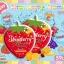 วิตามินสตอเบอรี่ Strwberry vitamin thumbnail 6