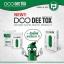 ดูดีท็อก DOO DEETOX thumbnail 2