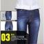 กางเกงปั่นจักรยานขายาวผู้หญิง TASDAN ลายยีนส์ สีดำ : SWPL-4001 thumbnail 5