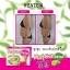 Matcha Greentea Detox ชาเขียวลดน้ำหนัก thumbnail 10
