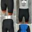 กางเกงปั่นจักรยานขาสั้น NPDSPORT Anti-Slip (ปลายขา Laser Cutting) ปลายขาสีส้ม: PS17014 thumbnail 1