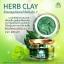 Herb Clay ครีมมาร์กโคลนสมุนไพรเฮิร์บ อินไซด์ thumbnail 4