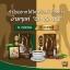 New ME D Coffee กาแฟนิวมี ดีคอฟฟี่ (กาแฟลดน้ำหนัก) thumbnail 15