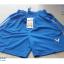 กางเกงแบดมินตัน VICTOR สีฟ้า : 455 thumbnail 1