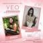 Veo วีโอ้ลดน้ำหนัก By Pang thumbnail 6