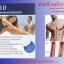 I-BLU ช่วยการเผาผลาญ ลดไขมัน ช่วยสร้างกล้ามเนื้อ thumbnail 2