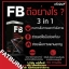 F.B. Fat burn (แฟตเบิร์น) เผาผลาญไขมัน ลดไขมันหน้าท้อง thumbnail 2