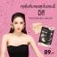 CHY Hoyeon Cushion matte โฮยอน คุชชั่น แมทท์ thumbnail 11
