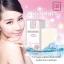 สบู่น้ำนมม้า D-Perfect whitening soap thumbnail 1