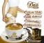 Dao Coffee กาแฟลดน้ำหนัก เกรด Gold (รสออริจินนอล) thumbnail 2
