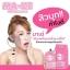 MA-ZE มาเซ่ จีเมซ มะนาวคาร์เวียร์ thumbnail 4