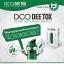 ดูดีท็อก DOO DEETOX thumbnail 4