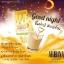 ดีท๊อกนมกล้วย อาบีน่า Banana Detox Arbina thumbnail 3
