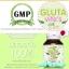 กลูต้าไวท์ วิตามิน Gluta vite's Vitamin thumbnail 6