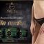 สบู่รีแพร์ สบู่กระชับจุดซ่อนเร้น (woman healthy soap) สูตรคลอลาเจน วิตามิน thumbnail 1